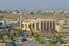 Bahria Garden City By Bahria Town