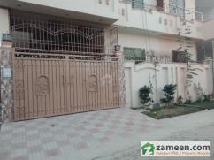5.25 Marla 4 Bedrooms Prime Location House For Sale In Phase 1