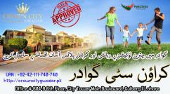 5 Marla Attractive Location Residential Plot For Sale On Easy Installments