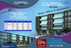 242 Sq Yards Prime Location Commercial Building For Sale In Capital Square