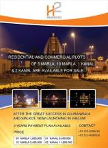 1 Kanal Ideal Location Residential Plot For Sale On Installments