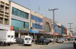 4 Marla Ideally Located Commercial Plaza For Sale In H Block