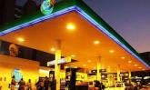 1.23 Kanal Good Location Commercial Petrol Pump For Sale