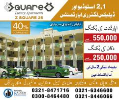 265 Sq Feet Prime Location Commercial Shops For Sale