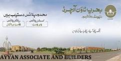 5 Marla Best Location Residential Plot For Sale In Phase 2