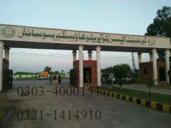 1  Kanal Ideal Location Residential Plot For Sale