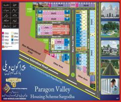 5 Marla Ideal Location Residential Plots For Sale In Paragon Valley