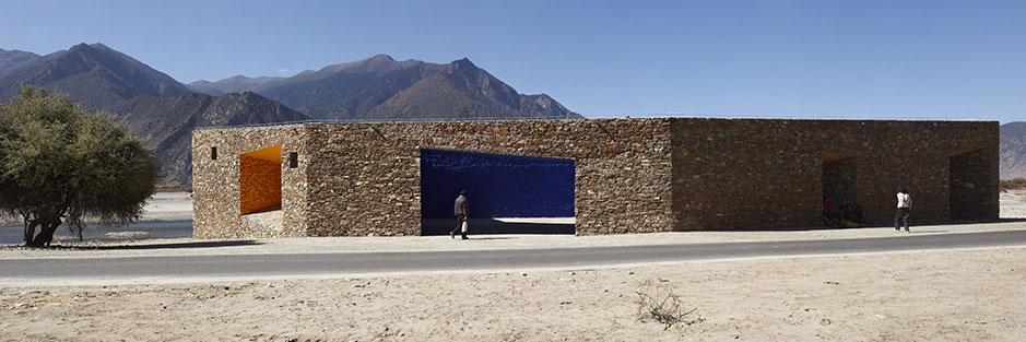 Niyang River Visitor Centre. Tibet