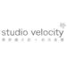 studio velocity
