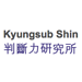 Kyungsub Shin