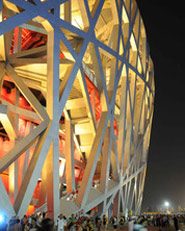 Beijing Olympic Stadium