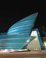 Central Concert Hall Kazakhstan