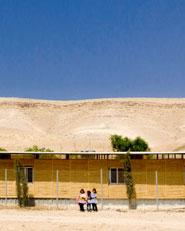 La scuola nel deserto