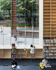 Musashino Art University Museum &amp; Library