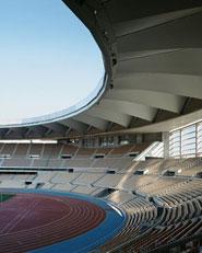 La Cartuja Stadium