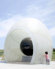 Monument for Chigasaki City