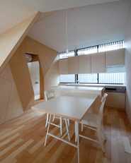 New Kyoto Town House