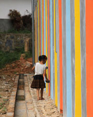 Tongjiang Recycled Brick School