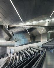 Palacio de Congresos de Sevilla