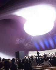 Lucerne Festival Ark Nova