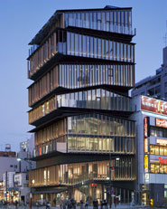 Asakusa Culture and Tourism Center