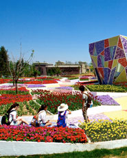Ceramic Museum and Mosaic Park