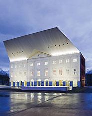 University of Tartu Narva College