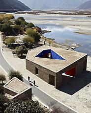 Niyang River Visitor Centre