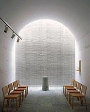 The New Crematorium at the Woodland Cemetery