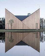 Nanjing Wanjing Garden Chapel