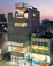 Sangsang Museum