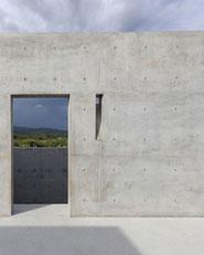 Fundación Casa Wabi