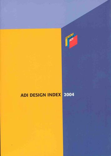 Studio Keyart - Architecture Urban Design — Pubblicazione : ADI DESIGN INDEX 2004