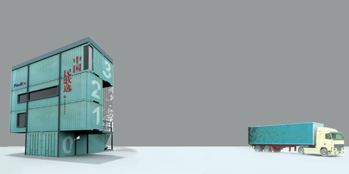 Cristiano michieli interior design la casa container - Casa container italia ...