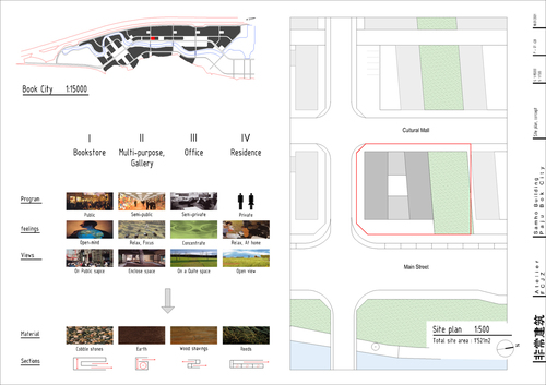 02-site-plan_concept_large