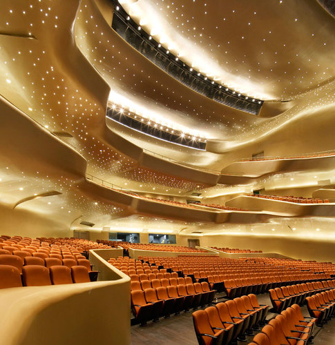Zaha Hadid Architects — Guangzhou Opera House