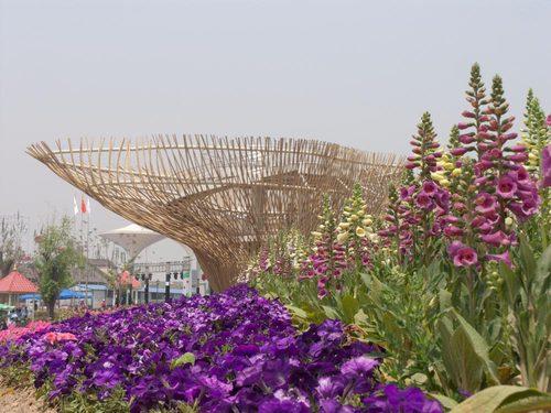 OKRA landschapsarchitecten, Tekton Architekten, Studio Dutch, Archipelontwerpers — Holland Garden