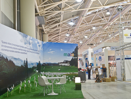 Clinicaurbana-interwind-maia-stand-fiera-zeroemission-2010-00_normal