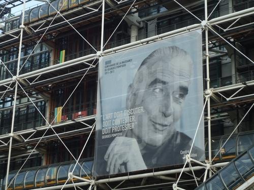 Emfarchitectural — Pompidou, Les Halles, Paris. Reportage photographique.