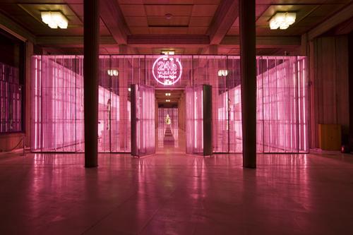 AMO, Francesco Vezzoli, OMA — 24-Hour Museum