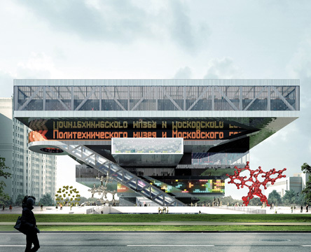 Mecanoo , Tpo Rezerv — Museum and Educational Centre of the Polytechnic Museum and Lomonosov Moscow State University