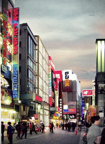 David Vecchi, Emanuela Ortolani, ULTRA Architettura — Tokyo replay center
