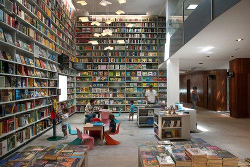 Fernanda Canales, arquitectura 911sc — Elena Garro Cultural Center