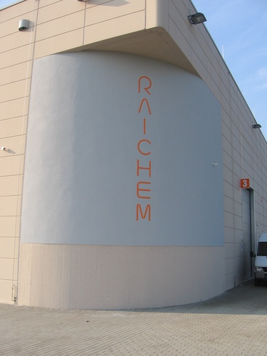 Planning studio s r l fabbricato industriale reggio for Bagnoli s r l reggio emilia re