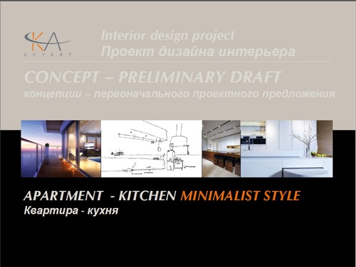 Studio Keyart - Architecture Urban Design — Private Apartment