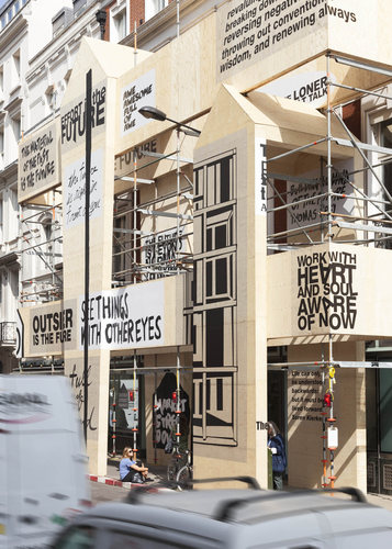 West Architecture — Dover Street Market - The Next 10 Years