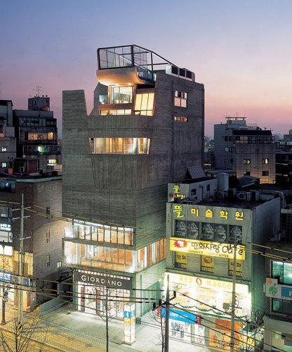 MOON HOON — Sangsang Museum