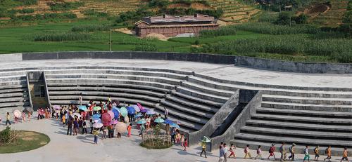 Rural Urban Framework — Qinmo Primary School