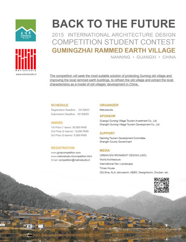 michelle — 2015 GUMING VILLAGE INTERNATIONAL STUDENT RAMMED EARTH ARCHITECTURE CONTEST