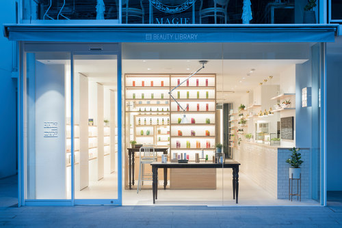 nendo — Beauty Library